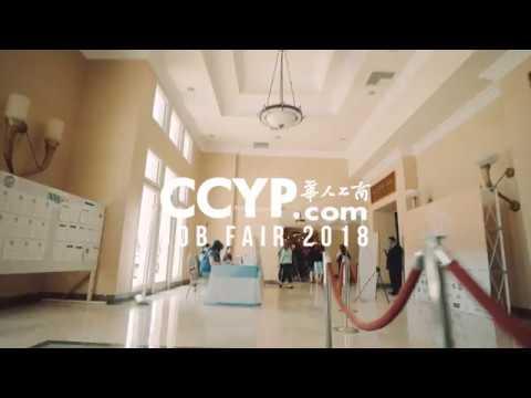 2018 CCYP JOB FAIR Trailer