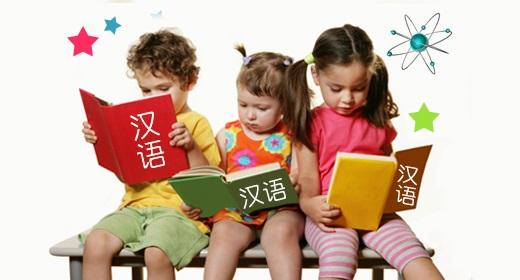 华人父母怎么有效又有趣地教娃认中文字,学单词?