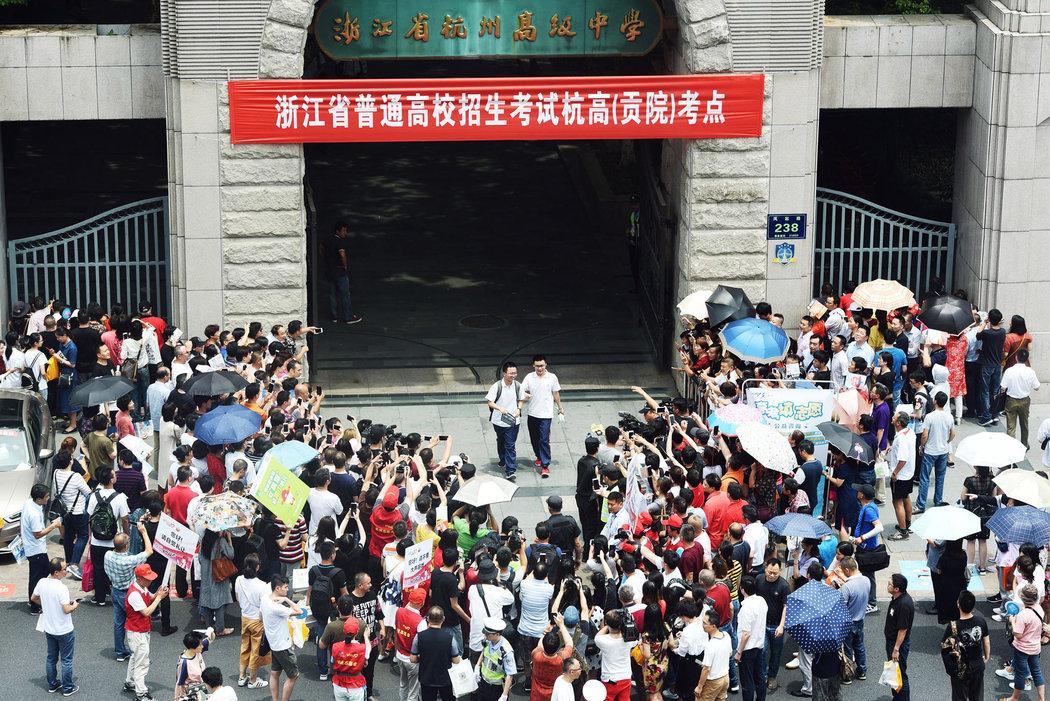 美国首个州立旗舰大学认可中国高考成绩