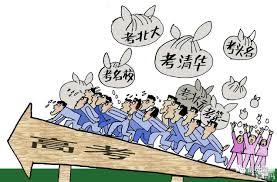 美国籍的华人可以直通清华北大?这些中国脸的外国娃正把你家娃按在起跑线上!