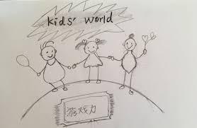 如何在游戏中教孩子?学学风靡美国的游戏力养育法