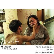 《延禧攻略》火遍大陆时,台湾人在追《你的孩子不是你的孩子》