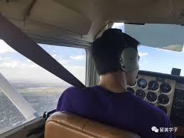 高中儿子在美国学会了开飞机