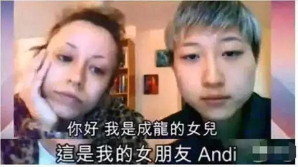 成龙女儿卓林结婚:糟糕的原生家庭,到底有多可怕?