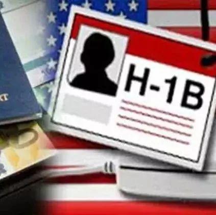 重大利好!2019年H-1B签证改革方案,高学历者中签率将提升16%