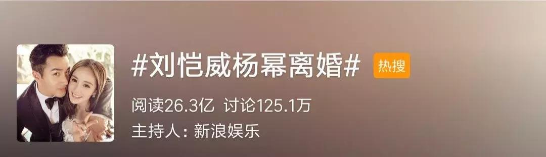 杨幂离婚声明里的一句话,警醒多少中国父母