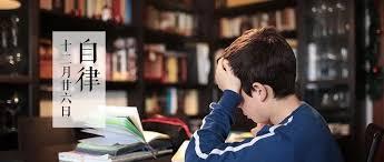 10岁男童完成2本英文小说:自律的人,有多可怕?