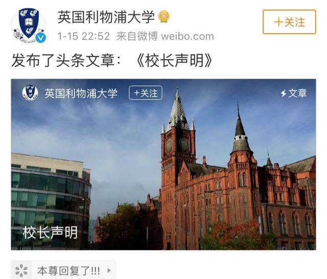 """给国际学生发考试提醒,特意在cheating后用中文标注""""舞弊"""",算不算歧视?"""
