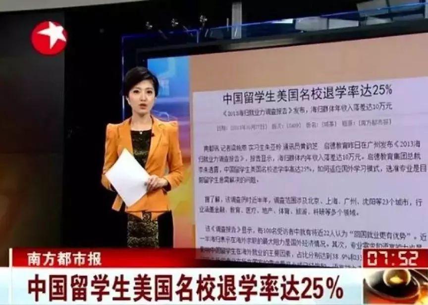 中国留学生美国名校退学率达25%,美国留学为何这么难?
