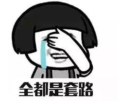 """""""求职新骗局""""再现江湖!女子收3000美金支票,没想到…."""