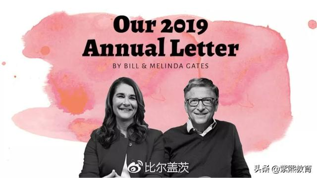 比尔·盖茨公开信直指课本过时,这个时代孩子最该拼什么?