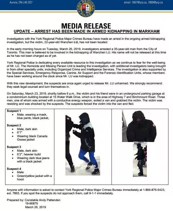 绑架多伦多中国留学生嫌犯被捕!车子找到了!唯独….