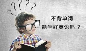 你们问的最多的,我是怎么提高自己英语的?