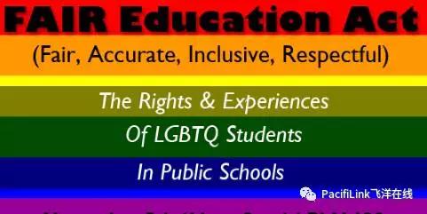 """老师给孩子讲""""同性恋""""和各种敏感话题?加州新版性教育大纲出炉,家长意见大"""