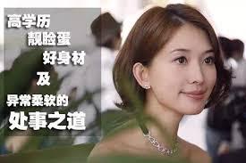 林志玲被赞高情商:现代妈妈可以向林志玲学什么?