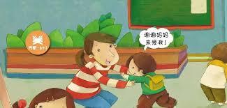 孩子哭闹不去幼儿园,怎么办?