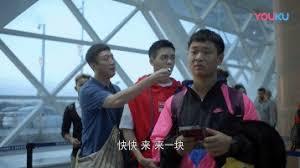 《带着爸爸去留学》的编剧,求求你放过留学生吧!!