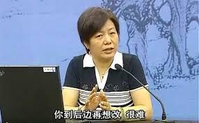 """李玫瑾教授:不想养出""""熊孩子"""", 6岁前规矩要做好, 不妨跟青春期孩子聊聊恋爱观"""