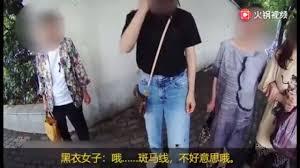 UCL+宾大高材生回中国这样呛警察 留学生又莫名背锅