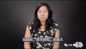 """""""爸爸,我再也不想当华裔!""""她的故事在美国获12万转发38万赞,连BBC也关注了…"""