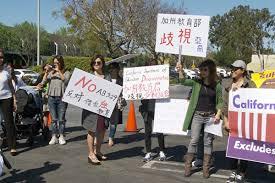 加州家长多次抗议赤裸的激进性教育无效