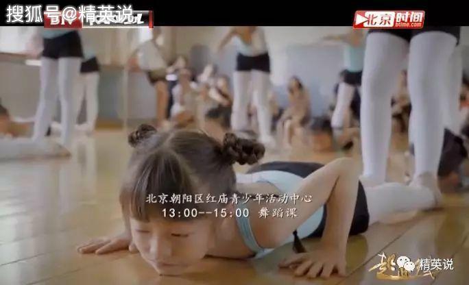北京中产女孩7岁日程表曝光 美国华人看了有压力