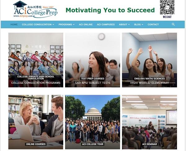 ACI出新的网站啦! !| 南加州学院