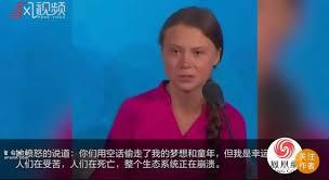 联合国气候峰会,16岁瑞典少女含泪控诉被川普嘲讽:似乎是个快乐的小女孩呢~