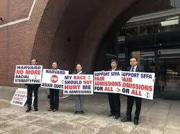 """哈佛招生案 亚裔教育联盟指责""""偏见裁决""""支持上诉"""