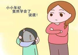 """父母""""撒谎式育儿""""会自食其果,有些话千万不能对孩子说"""