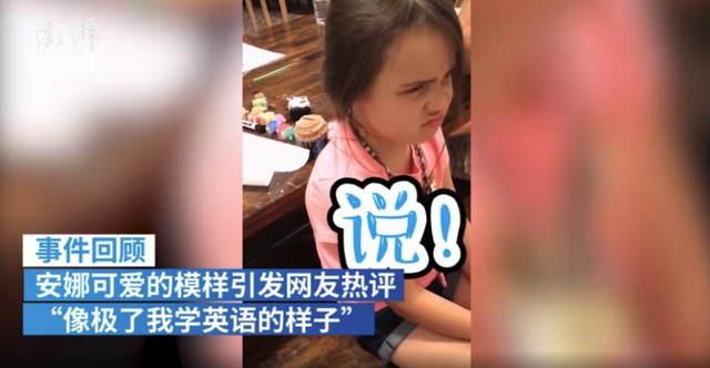 """美国老爸陪孩子写作业气到飚中文!""""克洗(快写)呀!"""""""