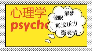 谁说心理学不好就业?美国好就业的心理学专业有哪些?