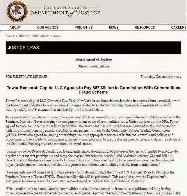 北大状元在华尔街靠漏洞狂赚过亿美金 FBI全球通缉