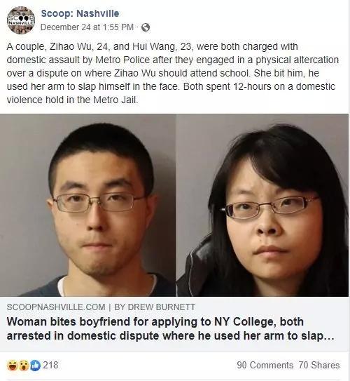 留学生情侣发生争吵!俩人在监狱度过12小时