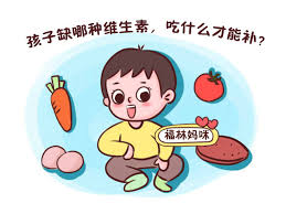 孩子缺少维生素A 更容易呼吸道感染。家长可以给孩子这样补