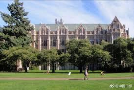 全美首家!华盛顿大学宣布关闭教室 5万学生上网课