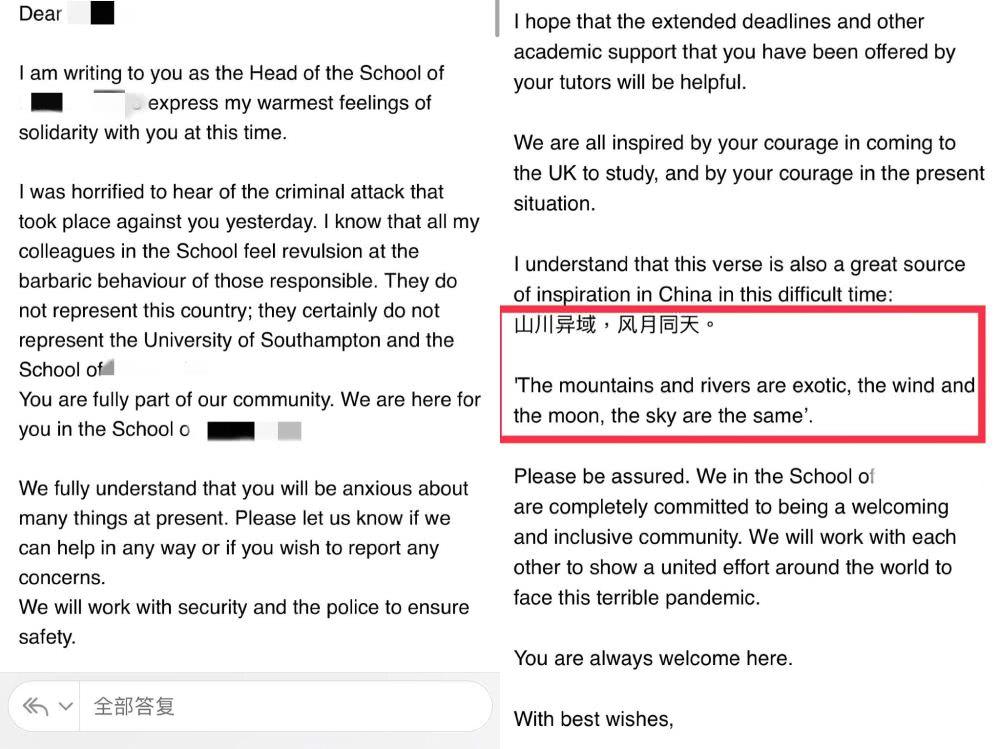 中国留学生外出戴口罩被挑衅案 两肇事者被逮捕