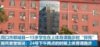 中国这些地方复课被紧急叫停!多地现学生无症状感染,两周3学生猝死!