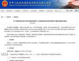 紧急通知:中国将包机接回在美部分成年留学生,快去登记