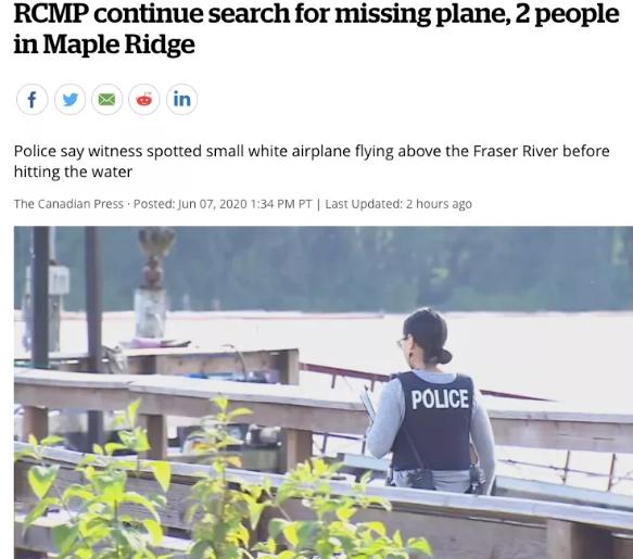 中国留学生可能坠机失联,老父急疯不能来加拿大