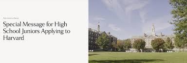 斯坦福大学公开2021年录取政策,有些变化请注意