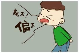 李玫瑾:孩子青春期叛逆,家长正确的处理方法(视频)