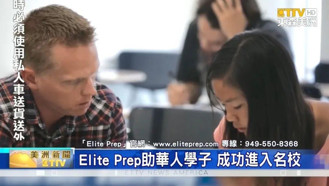 大学董事会取消SAT Subject专科考试和SAT论文| ELITE EDUCATIONAL INSTITUTE