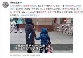 北京7岁中产女孩日程曝光,北大教授痛呼:父母用焦虑养出的娃,都送这里去了