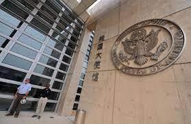 美国驻华使馆发布公告,允许向中国学生发放签证