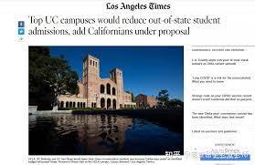 UC三巨头(UCB,UCLA和UCSD)将减少外州学生入学人数 增加本地学生