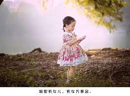 """李玫瑾:从小""""被管""""和""""没被管""""的孩子,12岁后,过的是两种人生"""